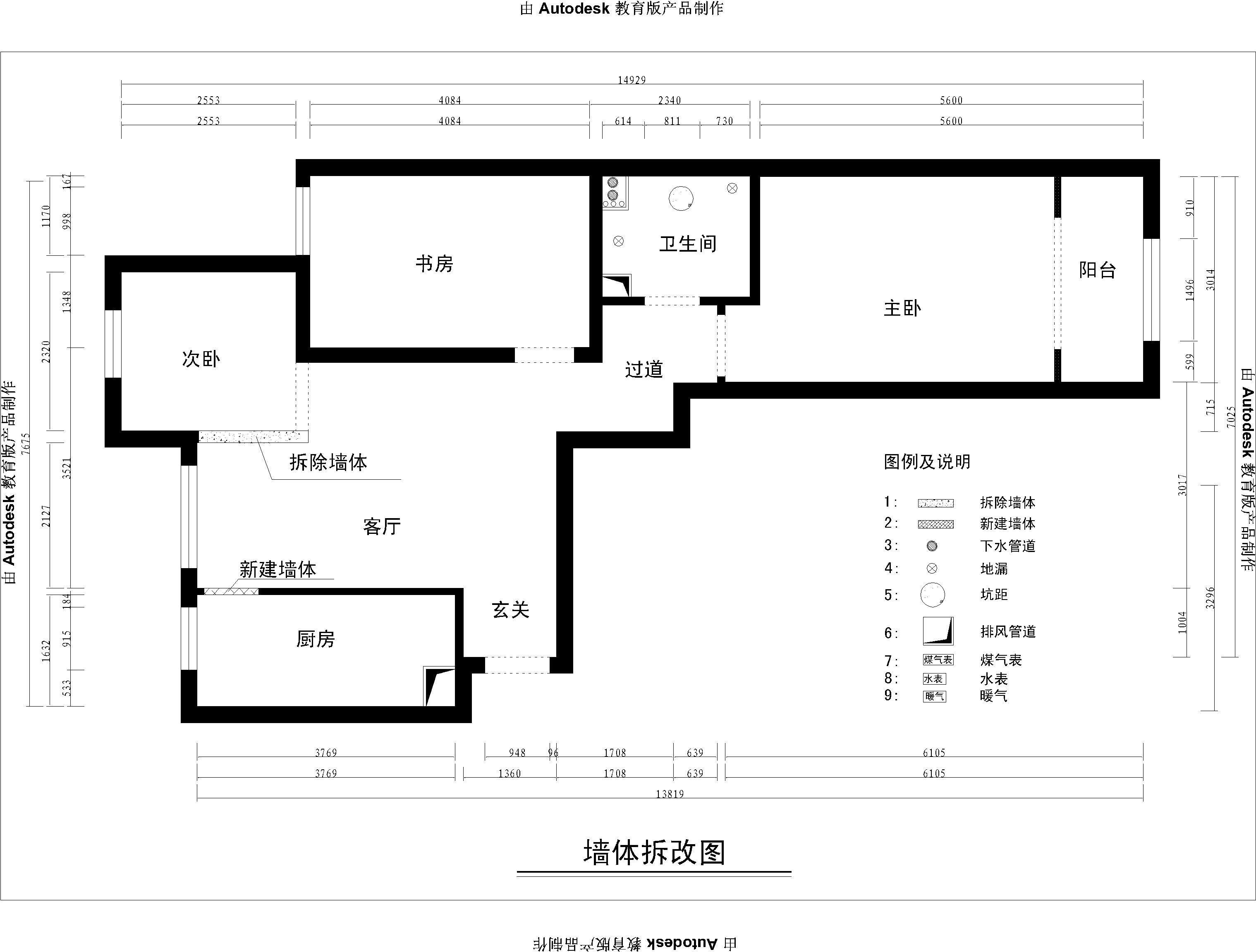 旧房改造 收纳 二居 户型图图片来自今朝装饰老房专线在中式情节 老房简单时尚的分享