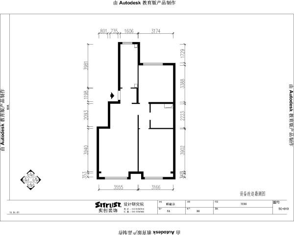 首创新悦都75平米原始户型图