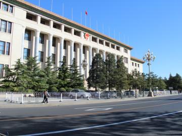 人民大会堂活动中心,设计施工