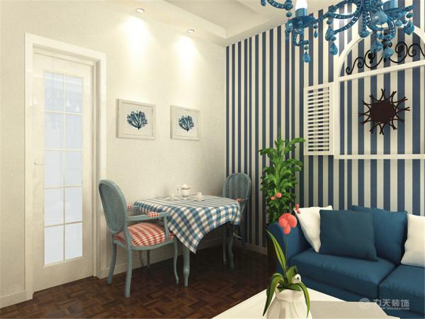 餐厅桌椅采用蓝格和红格的布艺,放在客厅的角落,充分的利用每一寸空间,且不显局促,不失大气,解放了开放式自由空间,具有田园气息和文化品位。