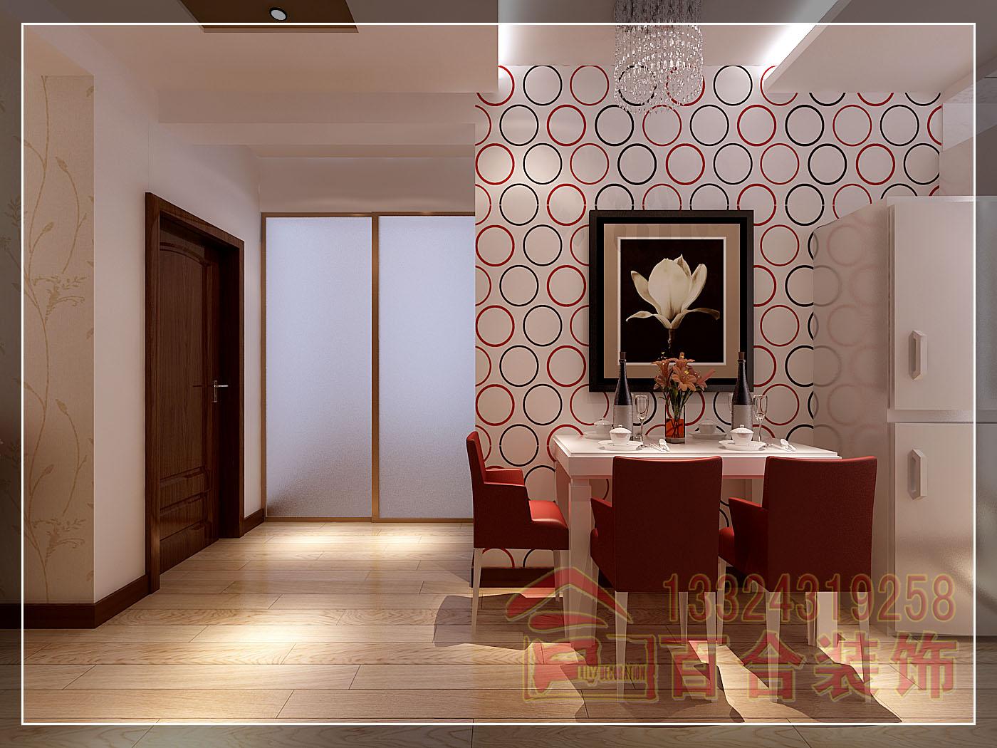混搭 白领 餐厅图片来自吉林百合装饰集团在绿地新里中央公馆的分享