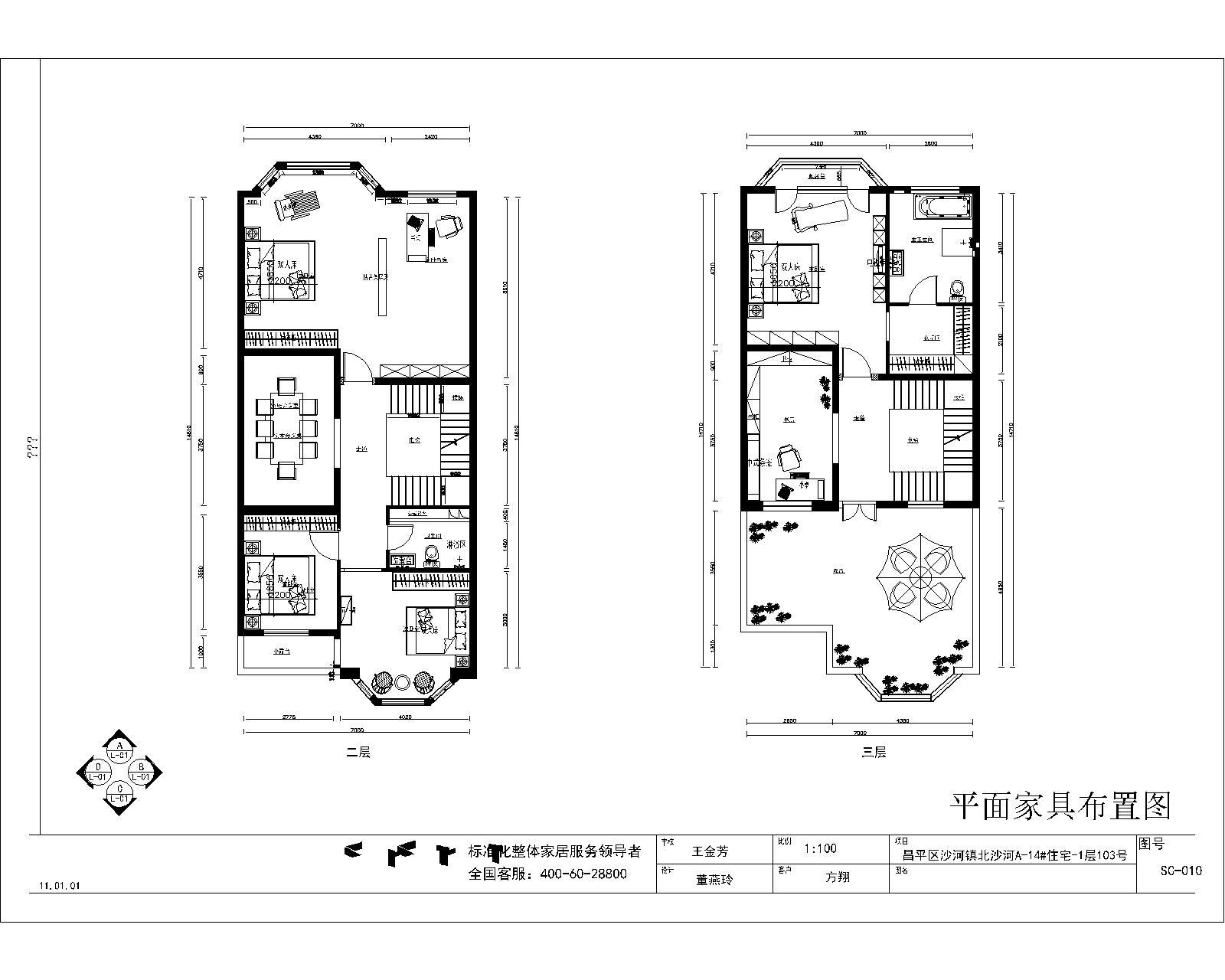 简欧风格 实创装饰 别墅装修 整体家装 户型图图片来自北京实创装饰在中海尚湖300平米别墅简欧风格的分享