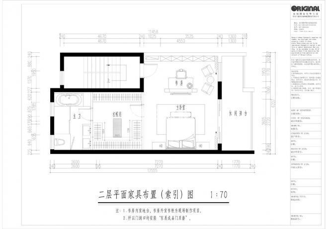 户型图图片来自武汉东易日盛在碧桂园生态城--欧式古典--王韶鑫的分享