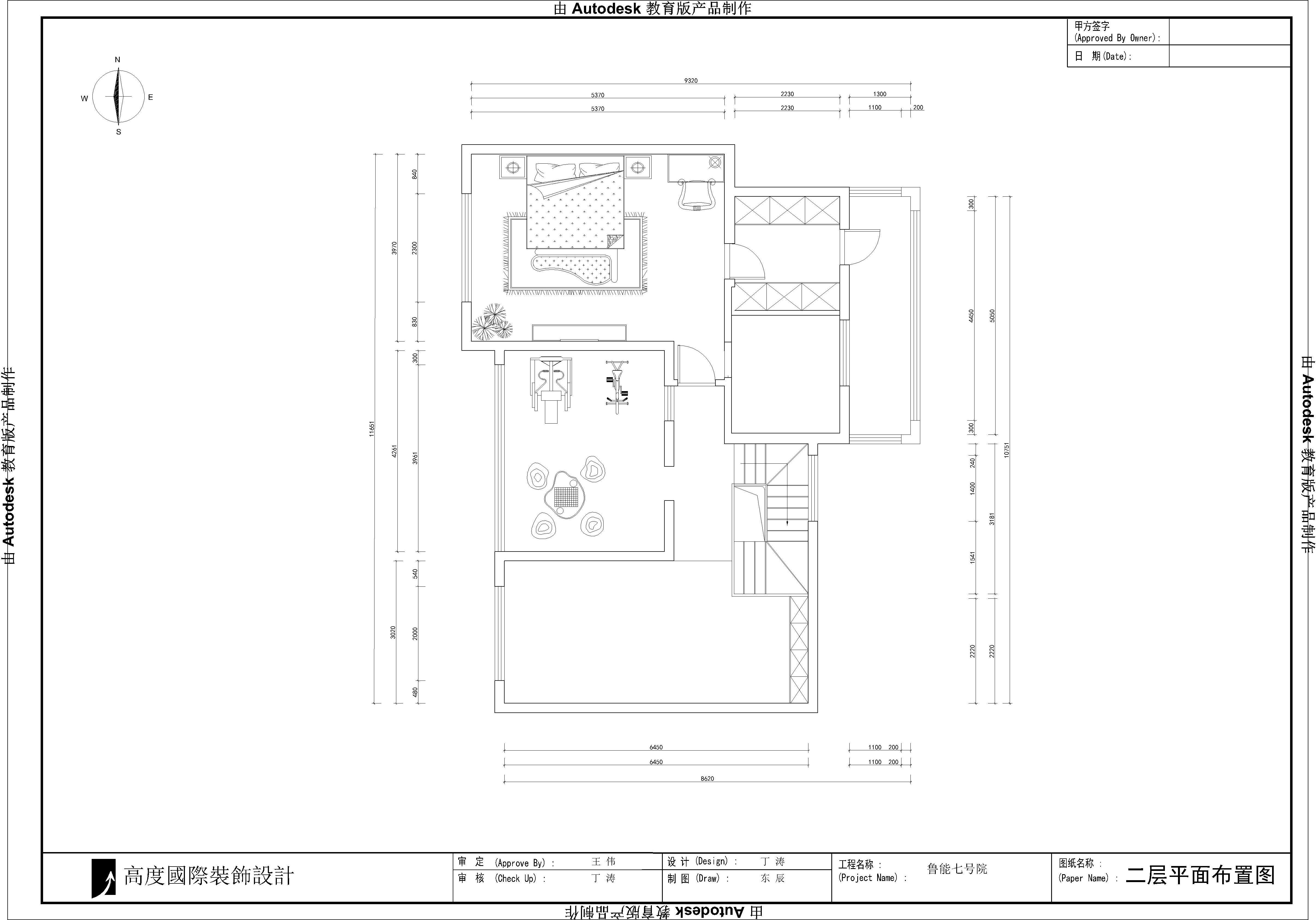 鲁能7号院 高度国际 时尚 白富美 三居 白领 80后 欧式 简约 户型图图片来自北京高度国际装饰设计在黑白交替的美的分享