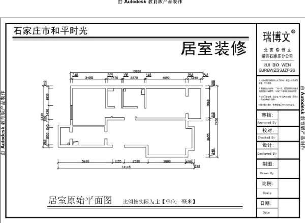 起居室:宽敞明亮,设生活阳台,方正中有变化; 主卧室:落地式外飘窗,增大了室内空间,内设卫生间,富于变化性; 厨房增加储物间,多变空间; 卫生间:方便主、客共用。