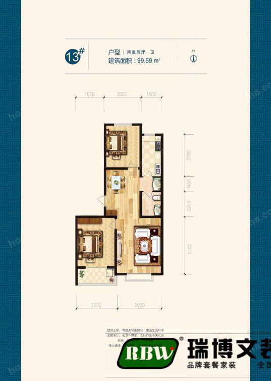 本户型优点:典型经典两室室户型,客餐厅通透宽敞,卧室分布合理,整个户型的采光效果非常好。
