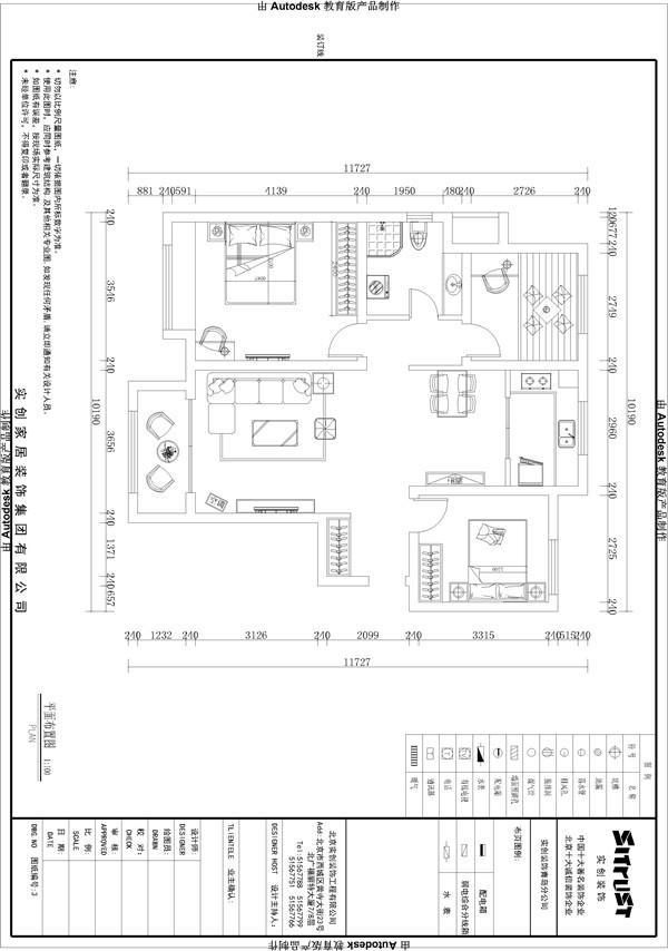 济南实创装饰装修-中海国际社区115平米-现代简约风格装修案例效果图