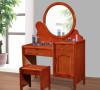 大面积的梳妆镜,使用便捷。多收纳柜将物品整齐归类,方便存取。优质实木,坚固耐用。