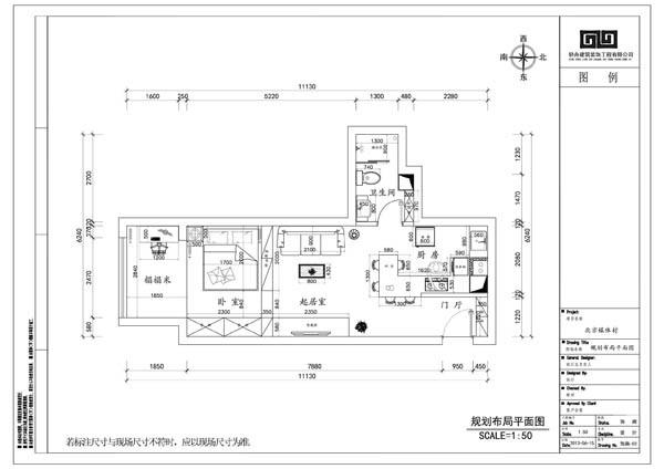 媒体村一居室户型平面布置图