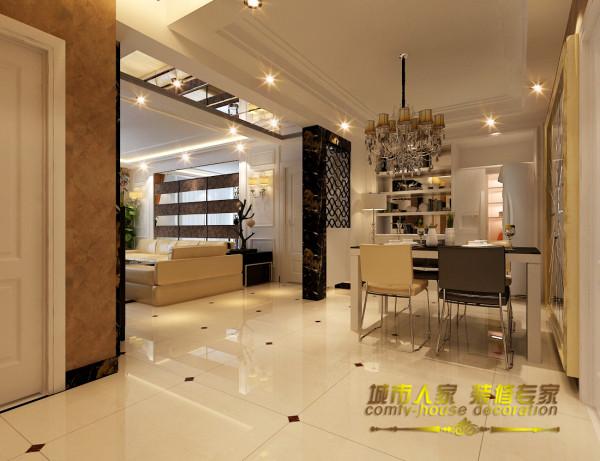 装饰墙用见面做为展示,放射的图案更具扩张感,另一侧设有开放式的装饰柜,集装饰收纳为一体,把空间面积更好的利用。