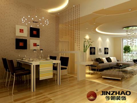 餐厅图片来自石家庄装饰家美1在时尚精装两居室-现代风格的分享