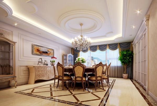 北京别墅装修——欧式风格——餐厅