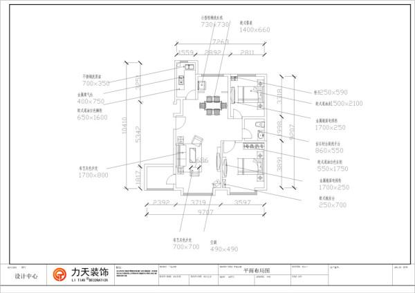 这是一套奥莱城小高层标准层B户型2室2厅1卫 95.00㎡的户型。本户型面积不大,风格属于简欧风格,所以此次设计方案定义为简欧风格