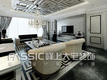 峰上大宅装饰华海城案例