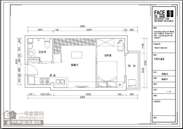 户型解析:本户型一室一厅的小户型主要采光由主卧室阳台提供 优点:适合单身居住 缺点:客厅采光不佳 如何改正:客厅以及卧室之间尽量不要以实体墙面为隔断,尽量采用透明、透光材质或进行