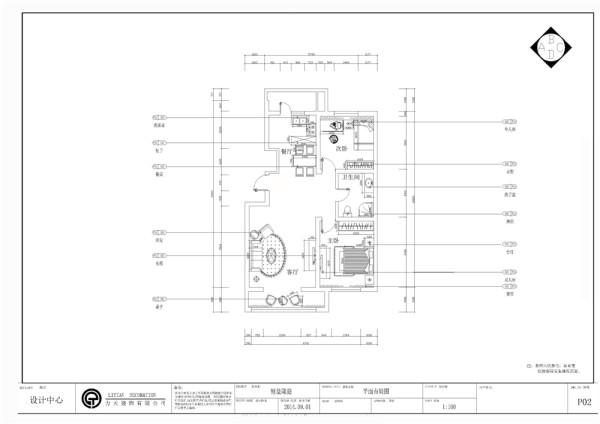 本方案是恒益隆庭一期1号楼标准层B2户型图,2室2厅1卫1厨,其面积为104.16平米。设计风格为地中海风格。地中海风格家具以其极具亲和力田园风情及柔和色调和组合搭配上的大气很快被地中海以外的大区域人群所接受