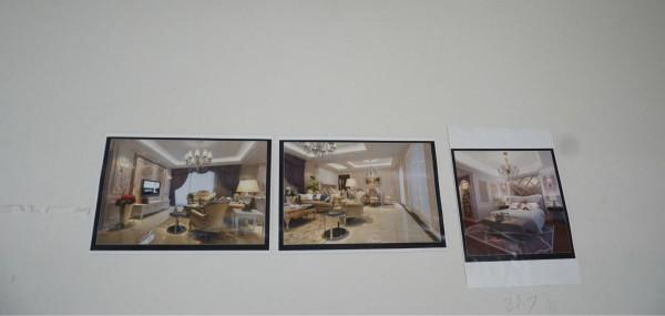 设计师做出的效果图,已展示在客厅的墙壁上