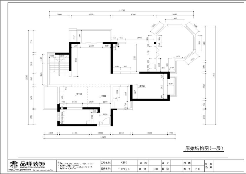 混搭 三居 复式 楼梯 其他图片来自名作装饰在四世同堂罗马家园经典复式的分享