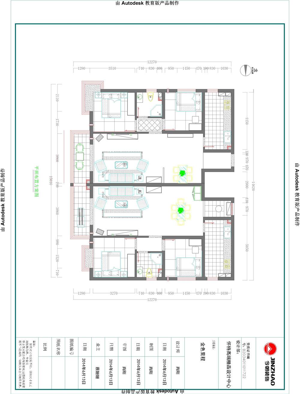 工程预算 佛堂 拉美首都 所属面积 户型图图片来自今朝英瑞在拉美首都-180平-中式古典的分享