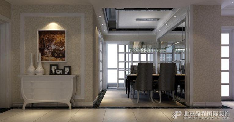 三居 小资 后现代 永威翡翠城 160平方 餐厅图片来自品界装饰郑州在永威翡翠城160平顶级样板间装修的分享