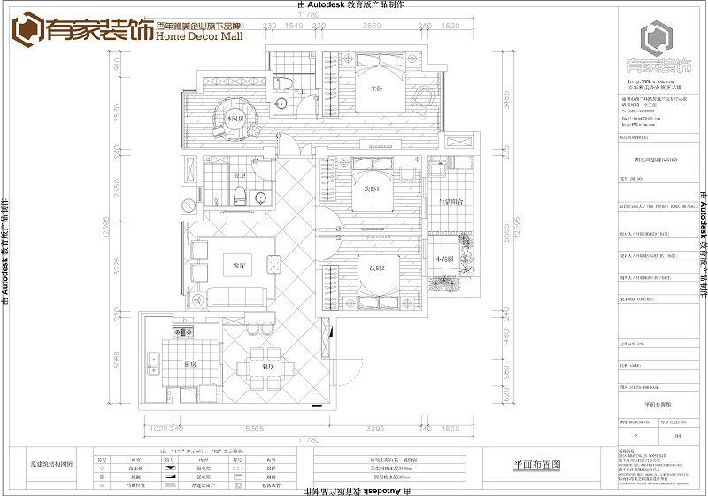 简约 田园 混搭 白领 收纳 80后 小资 户型图图片来自福州有家装饰工程有限公司在【有家装饰】阳光理想城新界的分享