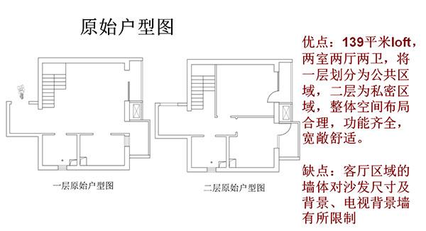 户型图图片来自刘建勋在现代简约风格两室两厅的分享
