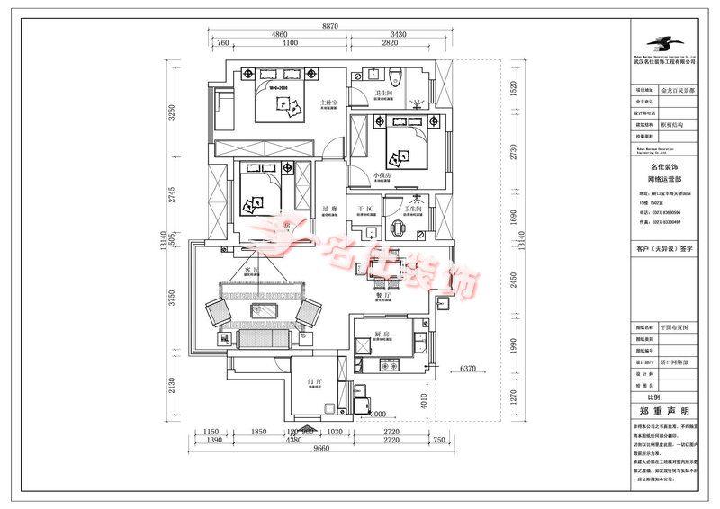 简约 三居 白领 收纳 旧房改造 80后 小资 户型图图片来自名仕装饰-小飞在金龙百灵景都-现代简约-三居室的分享