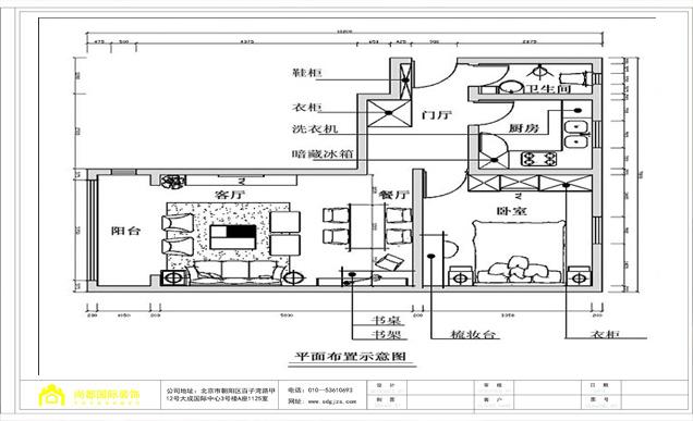 简约 二居 白领 收纳 旧房改造 户型图图片来自bjsdgjzs在【尚都国际装饰】东大桥小区的分享