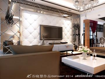 新加坡城124平简欧风格