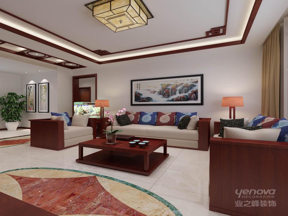 136平 三居 雅仕兰庭 客厅图片来自天津业之峰装饰在雅仕兰庭136平新中式三居室的分享