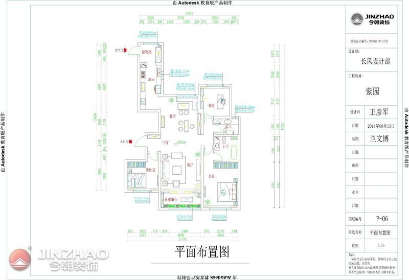 简约 户型图图片来自阿布的小茅屋15034052435在和泰紫园168平米-现代简约的分享