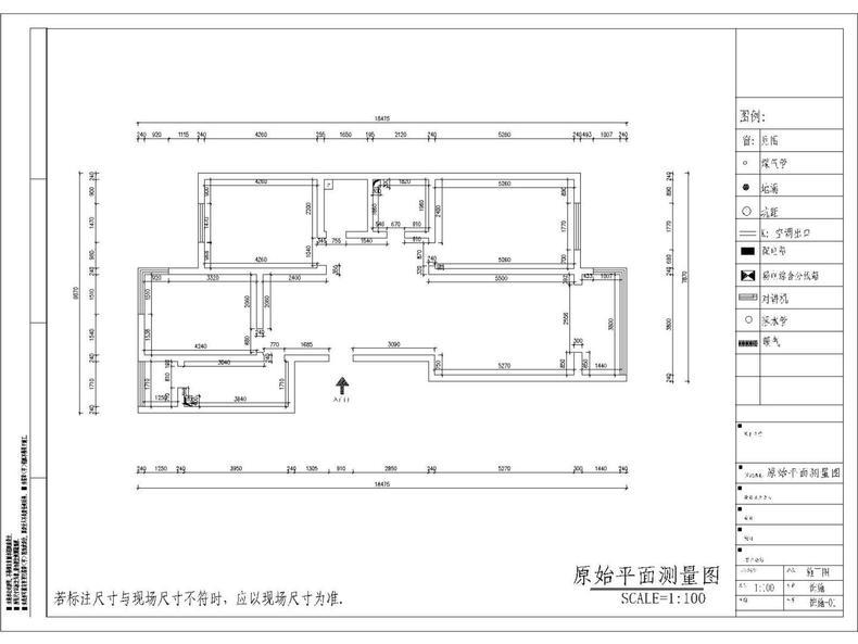 紫芳园 简约 二居 旧房改造 白领 户型图图片来自今朝装饰老房装修通王在紫芳园老房改造案例展示的分享