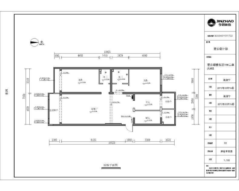 三居 旧房改造 鼓楼东区 白领 中式 户型图图片来自今朝装饰老房装修通王在鼓楼东区-现代中式的分享