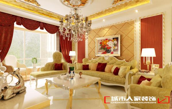 淡黄色的沙发让整个空间在奢侈中带着些许温馨感,窗边的贵妃椅为整个空间增加了点点柔情,沙发背景墙后的花朵油画为整个客厅增加了一些清新感。石家庄城市人家装饰公司