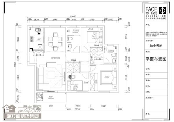 优点:原始结构中户型通风采光好,户型很规整。缺点:公摊比较大,餐厅客厅偏小导致客厅显得不大气,卧室空间也很紧凑,不方便设置储物空间,进门对房门。