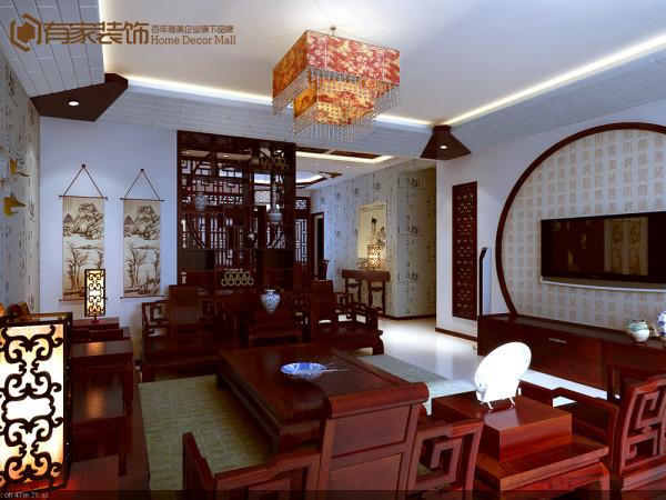 【有家装饰】现代中式