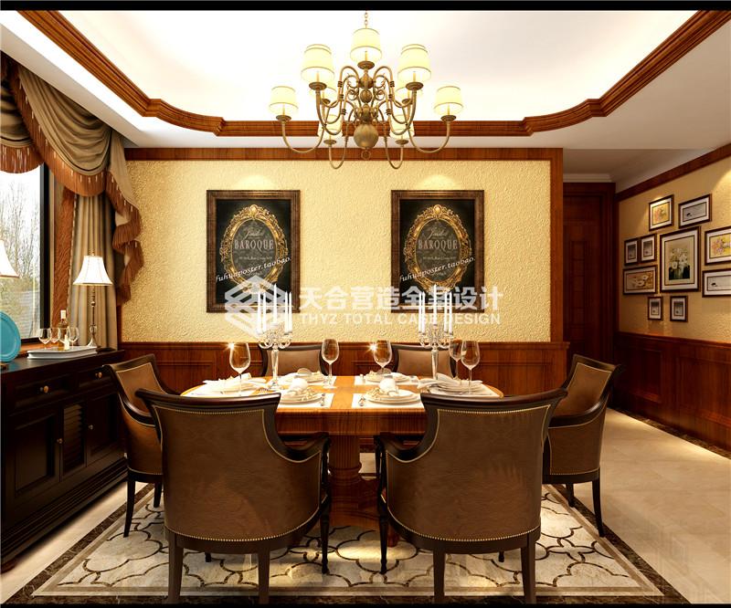 武汉装修 美式效果图 泛海国际 餐厅图片来自武汉天合营造设计在泛海国际樱海园190平美式风的分享