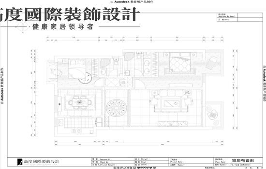 欧式 平层 豪华 大气 奢侈 户型图图片来自高度老杨在玺萌公馆欧式设计的分享