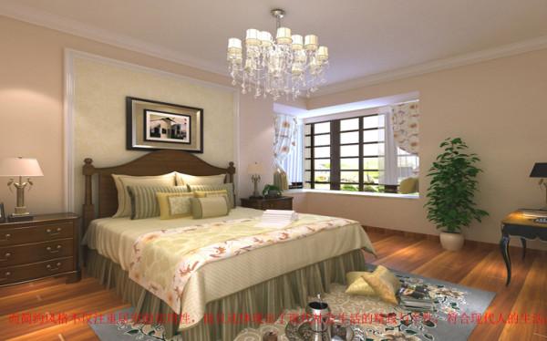卧室的整体设计比较简单,没有太多的硬装修,简单的家具、灯饰的陈设,简单的舒适。