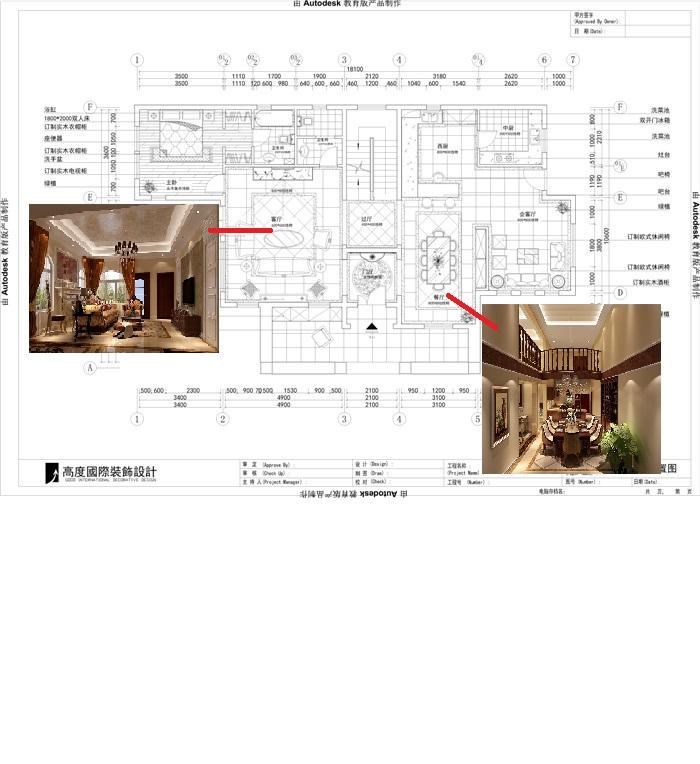 欧式 户型图图片来自高度国际宋书培在香江别墅装饰效果图的分享