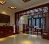保利达江湾城140平中式风格