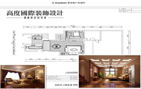 简欧 装修 设计 四居 户型图图片来自高度老杨在鲁能七号院 四室三厅四卫 简欧的分享