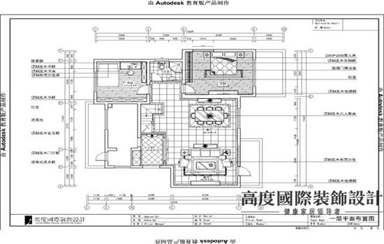 欧式 装修 设计 户型图图片来自高度老杨在鲁能七号院 复式 180平 欧式的分享