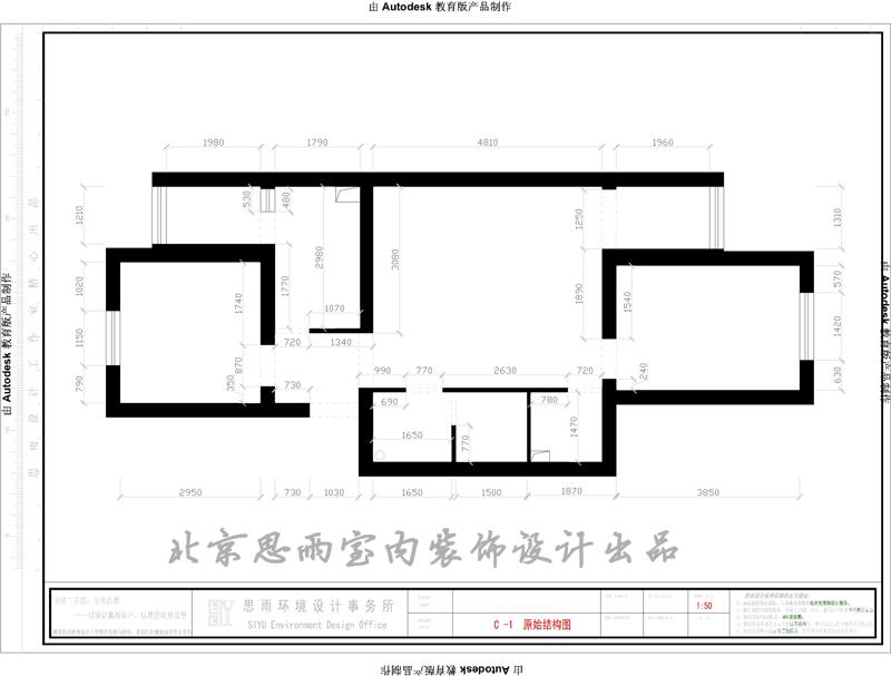 简约 旧房改造 二居 户型图图片来自思雨易居设计在【原创】75平现代简约风的分享