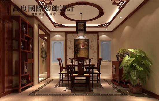 三居 新中式 装修 设计 餐厅图片来自高度老杨在四合上院 三室两厅两卫 新中式的分享