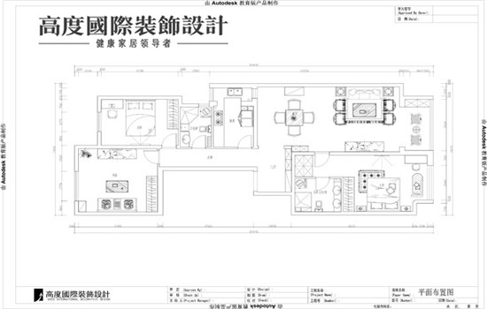 三居 新中式 装修 设计 户型图图片来自高度老杨在四合上院 三室两厅两卫 新中式的分享
