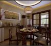天花以木条相交成方格形,上覆木板,也可做简单的环形的灯池吊顶,用实木做框,层次清晰,漆成花梨木色。 家具陈设讲究对称,重视文化意蕴。