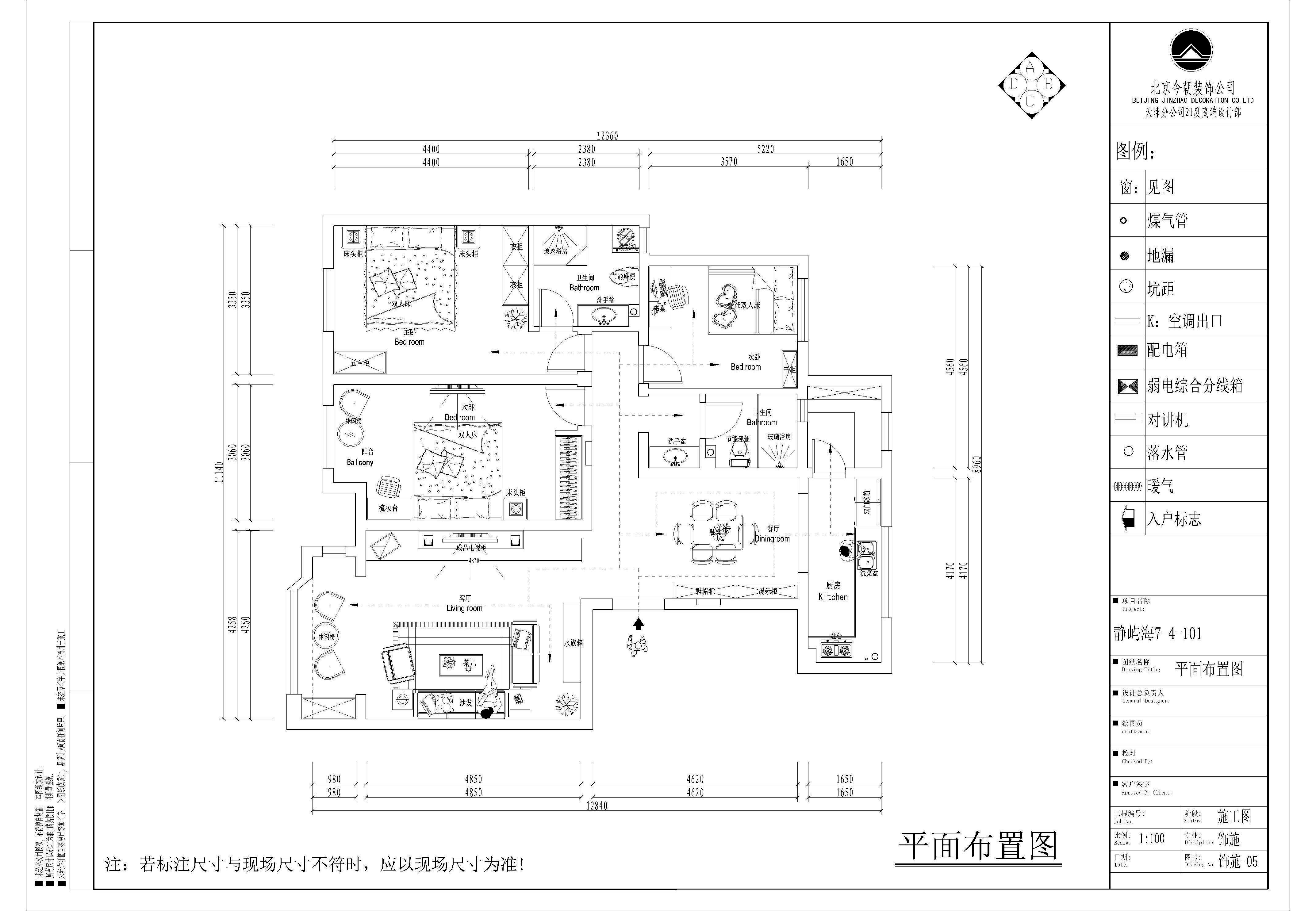 天津 今朝 装饰 设计 新中式 三居室 静海 静屿海 户型图图片来自今朝小涵_在静屿海引领新中式的分享