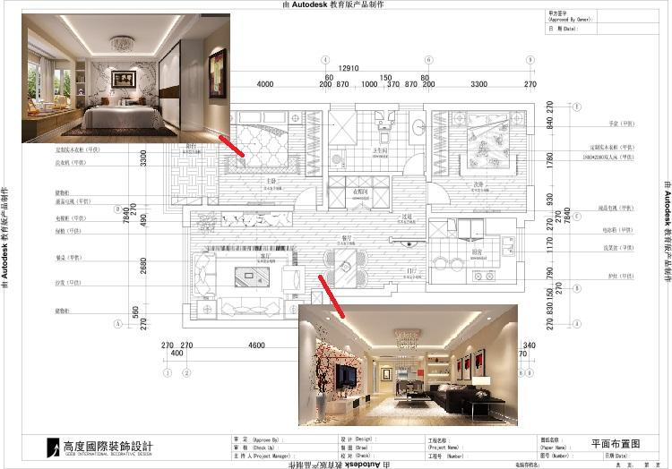 现代 户型图图片来自高度国际宋书培在富力惠兰美居 100平米装饰效果图的分享