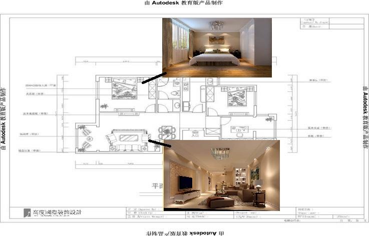 现代简约 户型图图片来自高度国际宋书培在首开·熙悦尚郡三居室装饰效果图的分享